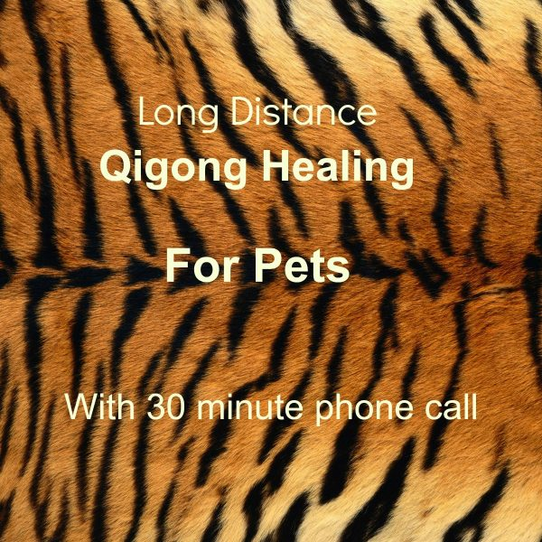 Long distance for pets with 30 min. phone call
